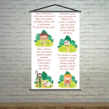 Banner Religioso Deus A Ovelha e o Pastor